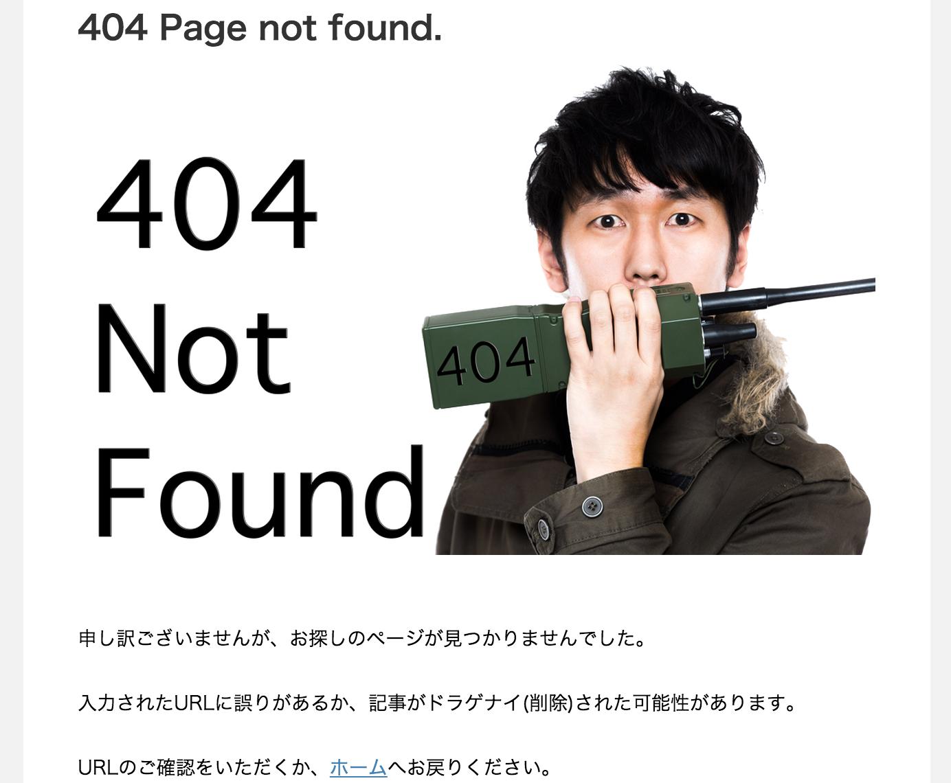 404_sample