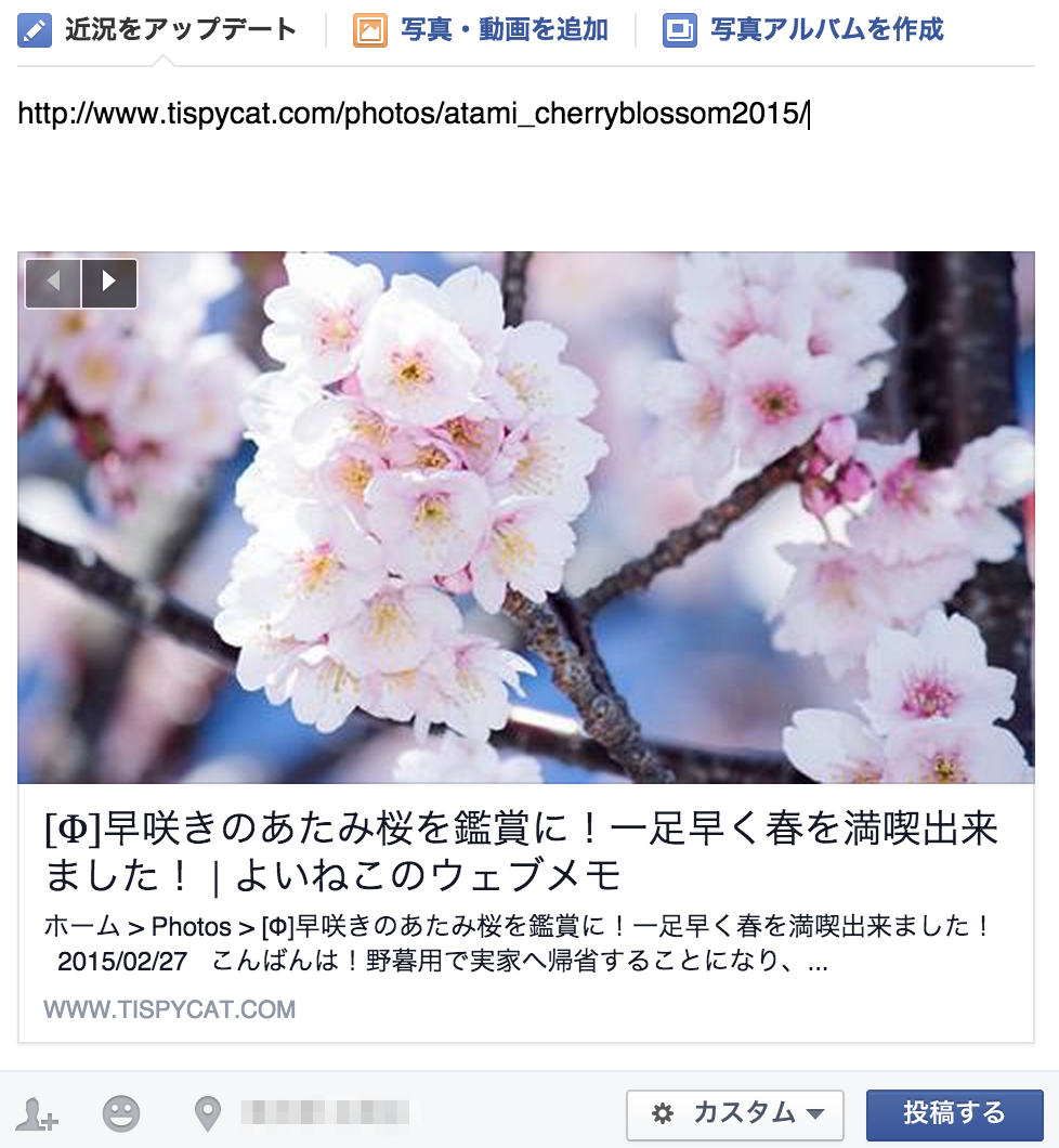 fb_after