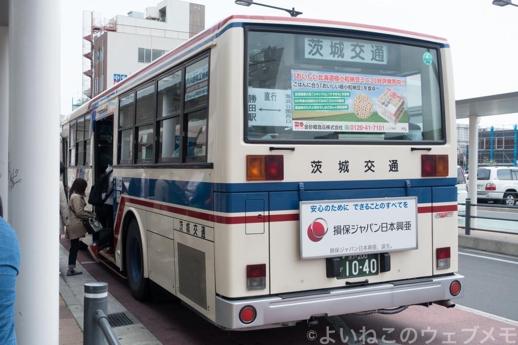 r_DSC00213