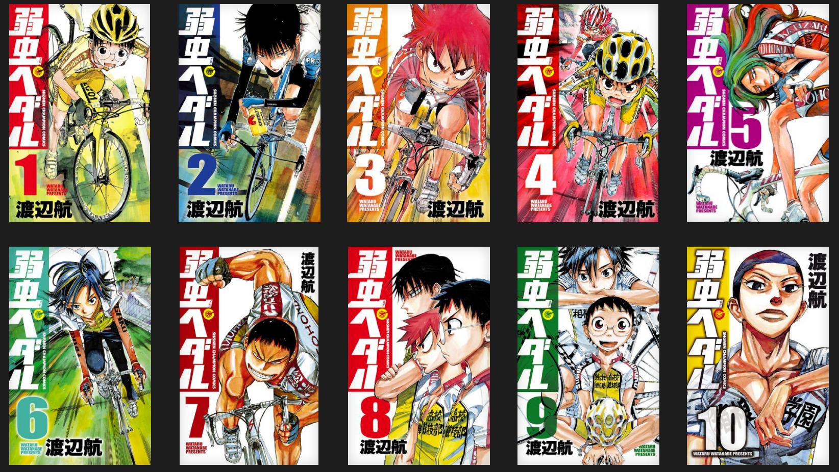 manga_eyecatch