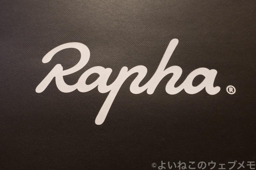 星に願いを、Raphaにお布施を。冬用ウェアを購入しました。